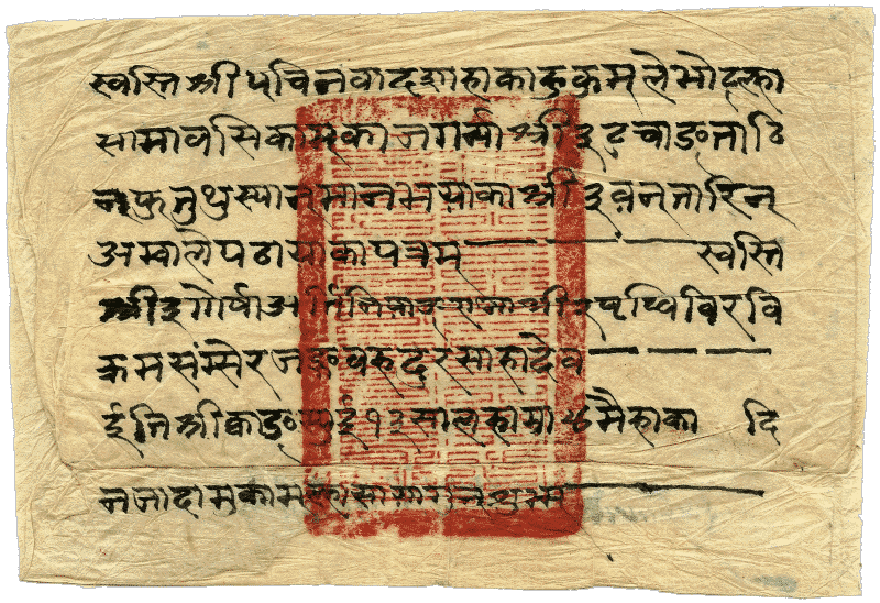 A letter from Tibetian Governor to a Nepalese official written on lokta paper.