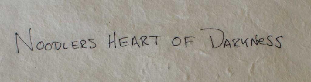 Lokta Paper Water Test - Noodler's Heart of Darkness