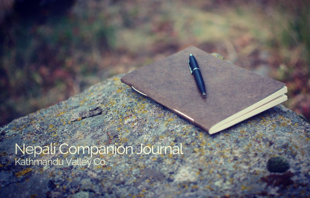 Nepali Companion Notebook by KMVCO