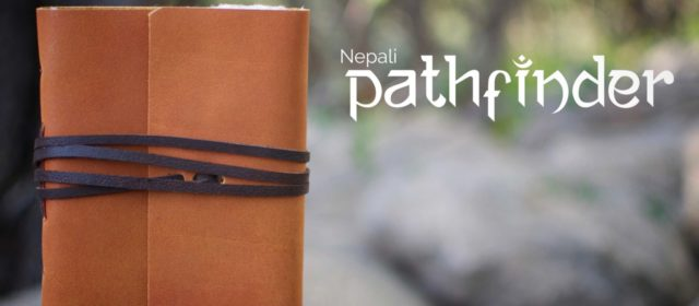 Find your Path with the Nepali Pathfinder Rustic Journal
